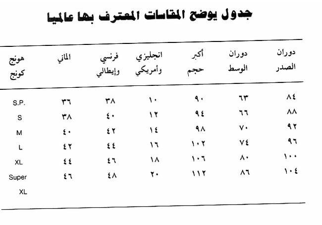 52cb27e42 مشروع تفصيل جلابيات مغربية وبيعها بأكثر من طريقة وربح ممتاز - مشاريع ...