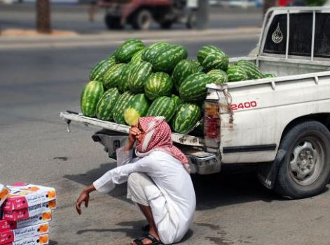 شباب سعوديين