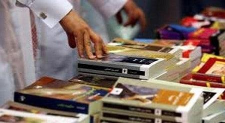 كتب نادرة