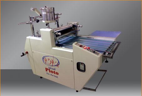 ماكينات سلفنة الورق