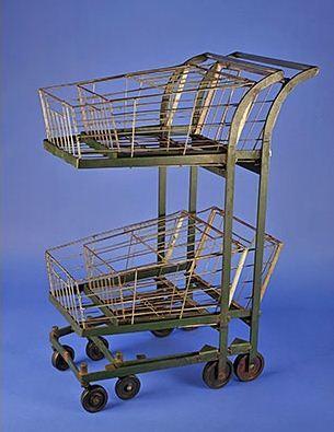 عربة التسوق بعد التطوير