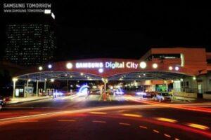 مدن سامسونج الرقمية