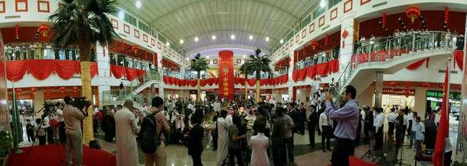 أسواق ومصانع مقاطعة زيجيانغ الصينية