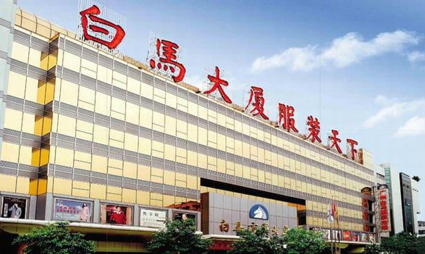 061dd4f68 اسواق الملابس في مدينة كوانزو الصينية - مشاريع صغيرة