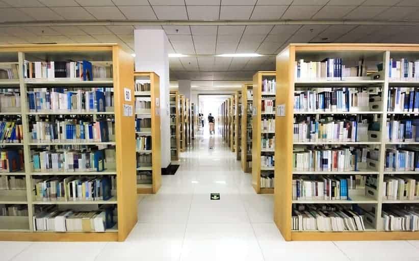 مكتبة البشر