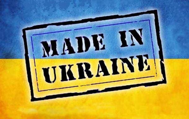الاستيراد من اوكرانيا