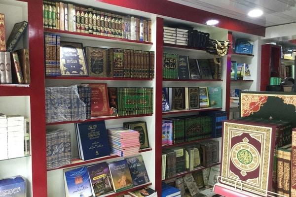 مكتبة اسلامية